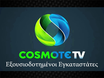 Cosmote Tv